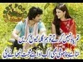 jeene laga hoon song video with lyrics - ramaiya vastavaiya - atif aslam shreya ghoshal - youtube