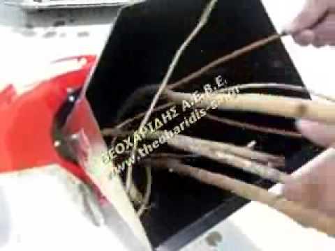 ΚΑΤΑΣΤΡΟΦΕΑΣ ΚΛΑΔΙΩΝ 6.5hp Wood Chipper www.theoharidis-sa.gr