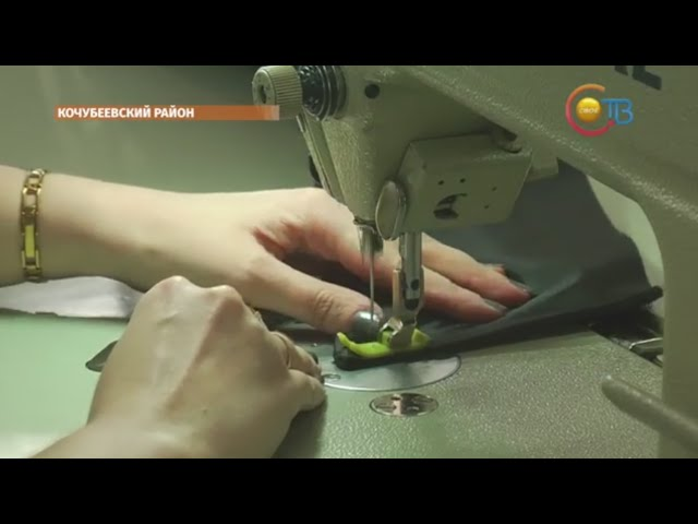 Кочубеевская швейная фабрика отметила 60 летний юбилей