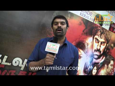 Raaj Speaks at Kadavul Paathi Mirugam Paathi Audio Launch