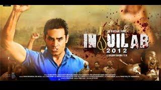 Latest Punjabi Full Movie   INQUILAB   New Punjabi Full HD Movies   Balle Balle Tune Full Movies New