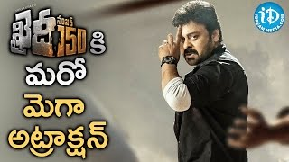 getlinkyoutube.com-Additional Attraction in Chiranjeevi's Khaidi No 150 - Tollywood Tales