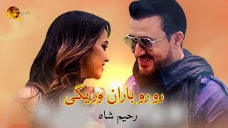 Ro Ro Baran Warege   Pashto Pop Singer Rahim Shah   Pashto Hit Song  