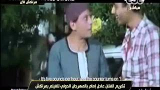 "getlinkyoutube.com-بالفيديو: لحظة تكريم عادل إمام في مهرجان ""مراكش"""