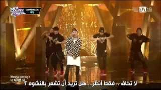 getlinkyoutube.com-Taeyang Ringa Linga { مترجمه عربي }