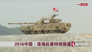 getlinkyoutube.com-China VT-4 tank  HD