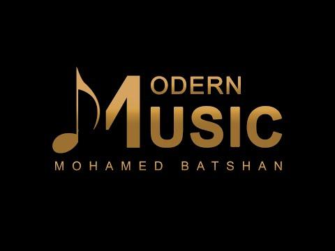 Ahmed Batshan - Ya Markeb El Sohab ( 2020 ) احمد بتشان -  يا مركب الصحاب