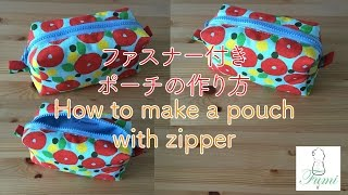 getlinkyoutube.com-How to make a pouch with zip Part 1/ファスナー付きポーチの作り方 パート1 [#009]