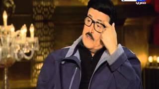 getlinkyoutube.com-بيت العائلة - سمير غانم : دلال متقدرش تفتح بؤها معايا !!