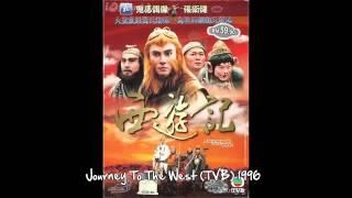 getlinkyoutube.com-《TVB西游记》电视主题曲、插曲