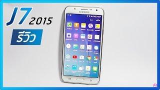 getlinkyoutube.com-รีวิว Samsung Galaxy J7 VS Galaxy A7 ของมันดี