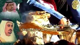 getlinkyoutube.com-شيله كتابة القاف كلمات الشاعر لافي الغيداني اداء فايز العتيبي