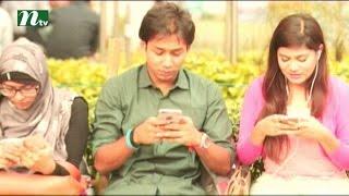 getlinkyoutube.com-Life is Beautiful (Uddipan) l Shawon, Sifat Shahrin, Kazi Shila, Urmi l Drama & Telefilm