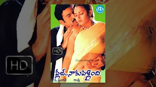 getlinkyoutube.com-Please Naaku Pellaindi Telugu Full Movie | Raghu, Rajiv Kanakala, Sruthi Malhotra | Gandhi | K Vijay