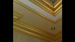 getlinkyoutube.com-طريقه لصق ورق الذهب على الخشب والحوائط روووعه