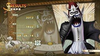 getlinkyoutube.com-ワンピース海賊無双3(PS4) ゲッコー・モリア