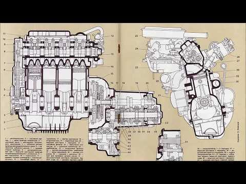Секреты МеМЗа и почему на Таврии пятая назад. 2 серия.