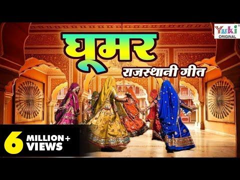 Ghoomar (Rajasthani)