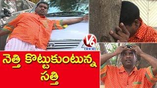 Bithiri Sathi Gets Angry   Funny Conversation With Savitri   Teenmaar News   V6 News