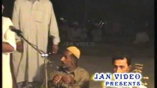 getlinkyoutube.com-Molla Kamalhaan Baluch - Baluchi Diwaan 13