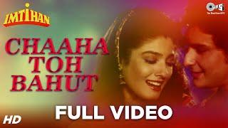 Chaha Toh Bahut Na Chahe Tujhe - Imtihan | Saif Ali Khan & Raveena Tandon | Kumar Sanu & Bela