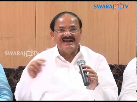 Venkaiah Naidu talking at press meet