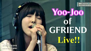 getlinkyoutube.com-정오의 희망곡 김신영입니다 –  여자친구(유주) - Gravity,  Girlfriend(Yoo-Joo) - Gravity 20150206
