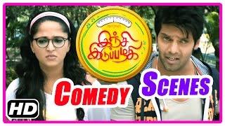getlinkyoutube.com-Inji Iduppazhagi Tamil Movie | Comedy Scenes | Anushka Shetty | Arya | Urvashi