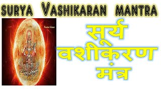 Control Your Husband - Surya Vashikaran Mantra