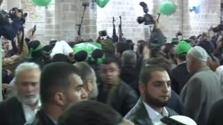 Senior Hamas Official Slain In Gaza Strip, Group Blames Israel