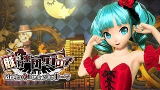 getlinkyoutube.com-[60fps Full] 骸骨楽団とリリア Skeleton Orchestra and Lilia - Hatsune Miku 初音ミク Project DIVA English Romaji
