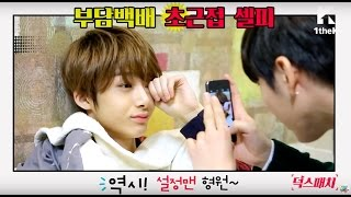 getlinkyoutube.com-Monsta X Hyungwon sleeping compilation