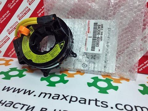 Контактная группа улитка спиральный кабель Toyota Lexus