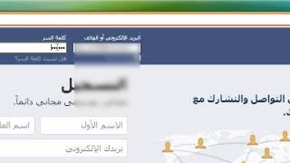 getlinkyoutube.com-كيفية معرفة رقم السري لآي حساب على الفيس بوك