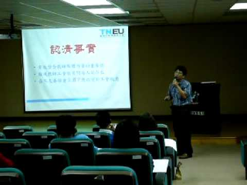 1010407勞動三法暨幹部訓練研習主題四-臺南市教育產業工會理事長許又仁