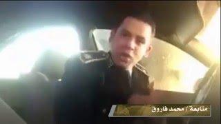 """getlinkyoutube.com-شاهد .. ضابط شرطة يرد على فيديو"""" أحمد مالك"""" لإهانة الداخلية"""