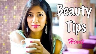 How To Get Glowing Skin - Hindi