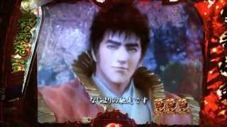 getlinkyoutube.com-パチンコ 花の慶次焔 超プレミア祭り キャラクター擬似4レインボー 虎柄天晴 大当たり
