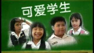 getlinkyoutube.com-astro小太阳--《白蚂蚁》AD