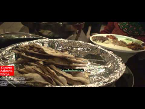 ETM - PUNJABI RECIPES & DISHES - BASANT RESTUARANT - FAMOUS KHAANA PEENA