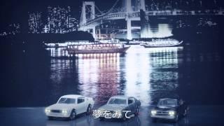 getlinkyoutube.com-Gメン'75  レクイエム しまざき由理