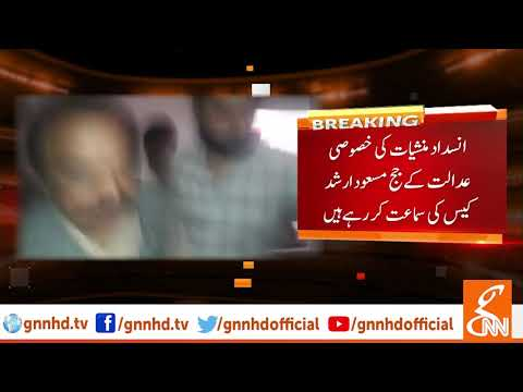 Rana Sanaullah talks to media