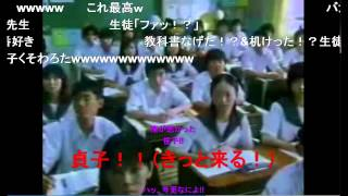getlinkyoutube.com-ファンタCM まとめ【ニコ動コメント付き】