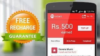 getlinkyoutube.com-2015 Working Trick to earn & get Free Mobile Recharge in India