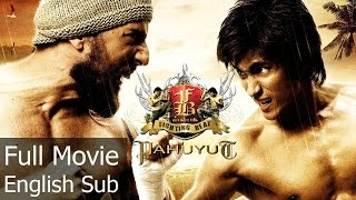 Thai Action Movie   Fighting Beat [English Subtitle]