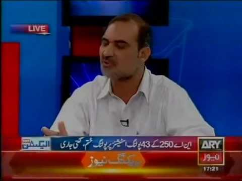 Karachi Election Was Drama-Hafiz Nayeemur Rahman-ARY News