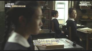 getlinkyoutube.com-150613 접속! 무비월드 경성학교:사라진소녀들 cut