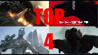 getlinkyoutube.com-TOP 4 ANTICIPATED KAIJU MOVIES of 2016!
