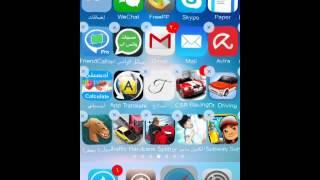getlinkyoutube.com-اخفاء البرامج في الايفون بدون جيلبريك :اخفاء التطبيقات