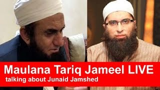 getlinkyoutube.com-[LIVE] 🔴 Maulana Tariq Jameel Cryful Bayan About Junaid Jamshed Death | 7 Dec 2016